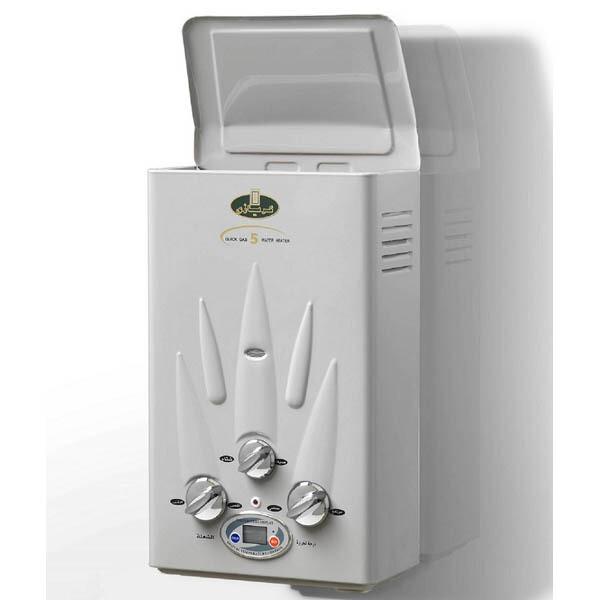 Kiriazi KGH 5L Gas Water Heater - Natural Gas