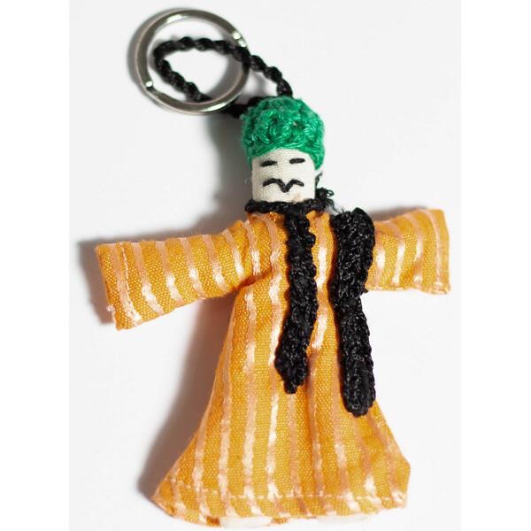 ميدالية مفاتيح صعيدي- برتقالى