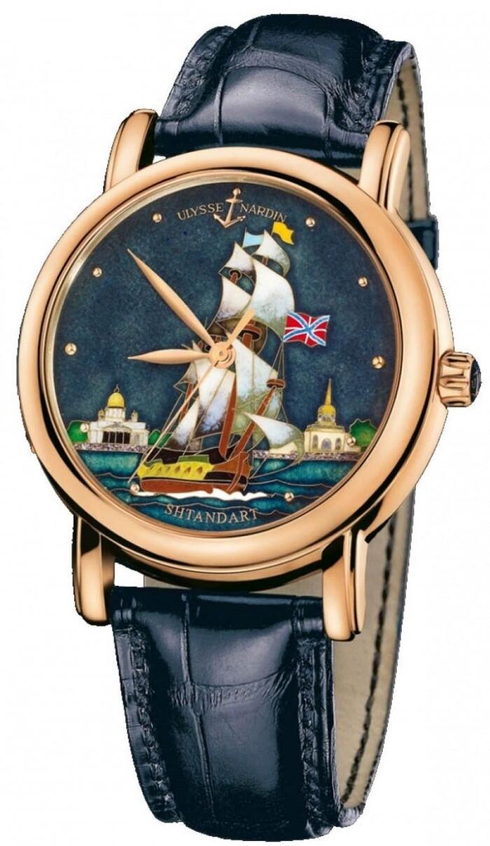 Ulysse Nardin Classico San Marco Shtandart 132-11/SHT