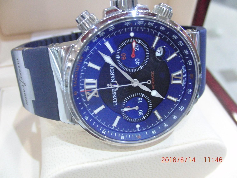 Ulysse Nardin Marine Chronograph 353-66-3/323