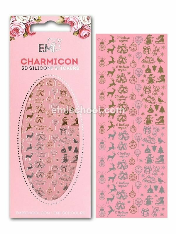 Charmicon 3D Silicone Stickers New Year MIX Gold/Silver