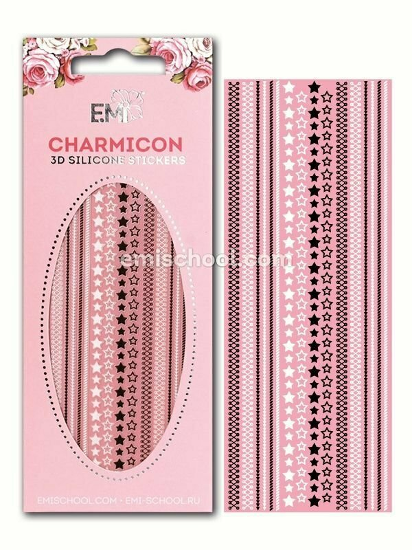 Charmicon 3D Silicone Stickers Stars MIX #2 Black/White