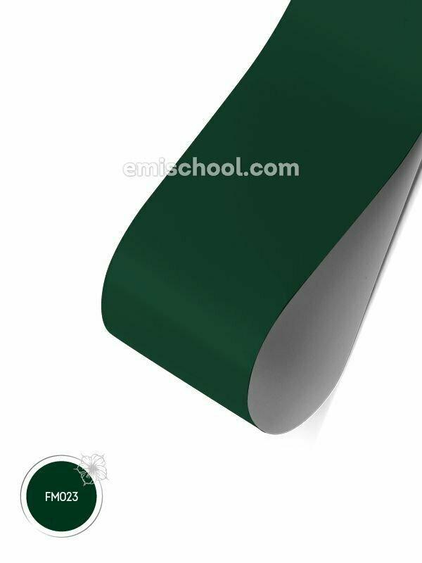 Foil matte Royal Green, 1.5 m