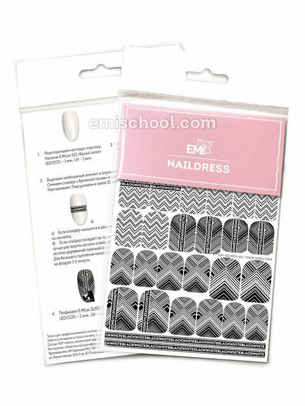 Naildress Slider Design #21 Geometry