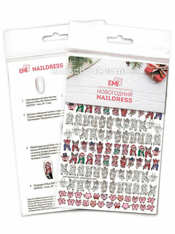 Naildress Slider Design #25 Christmas Piggy