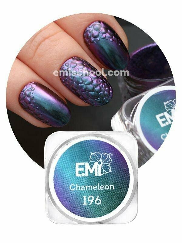 Pigment Chameleon #196, 0,5 g.