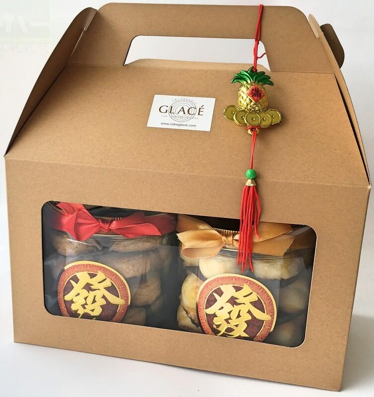 CNY Cookies 2 Jars