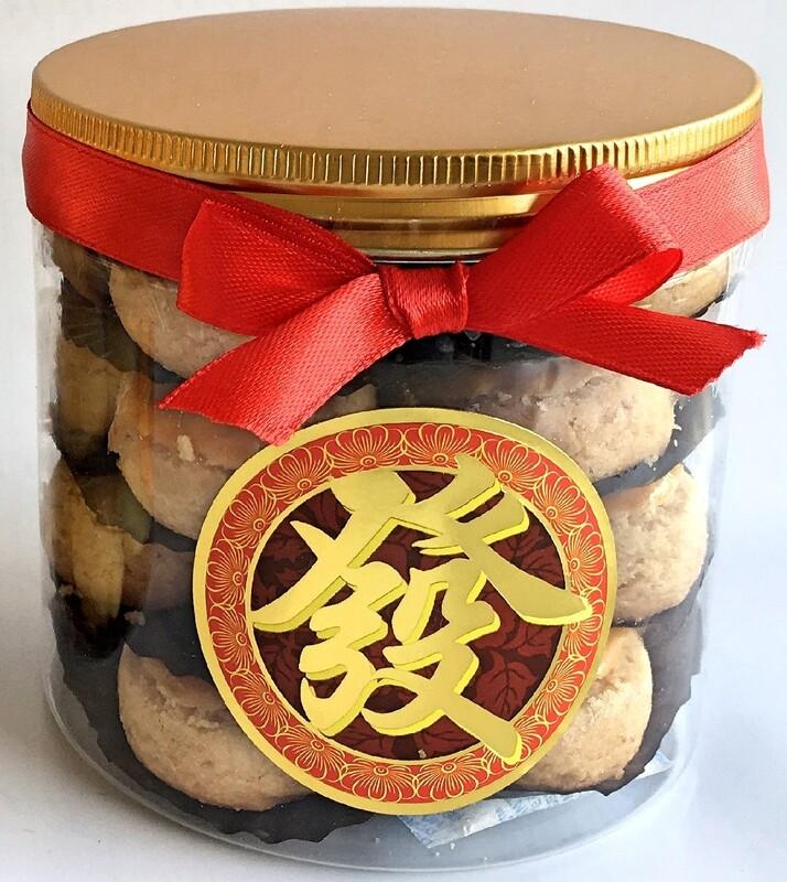 Peanut Cookie