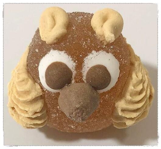 Adorable Owl (Baker's Sugar)