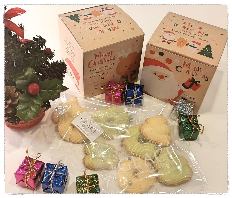 Christmas Gift Kraft Merry