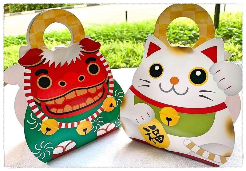CNY Lion Box