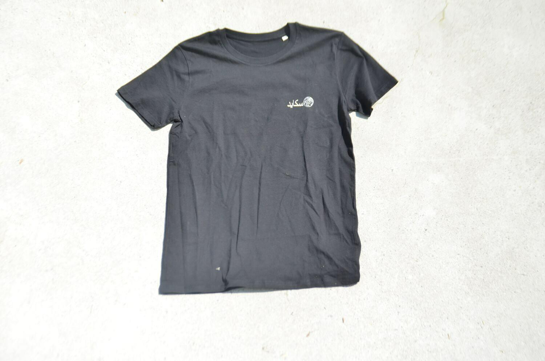 Skaid Shirt Arabic - BLACK