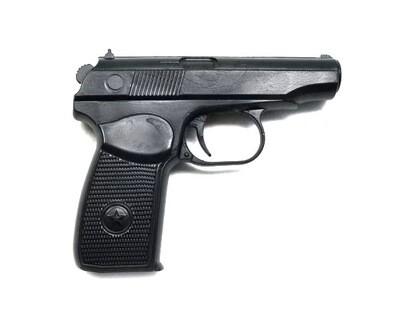 Пистолет резиновый тренировочный РЭЙ-СПОРТ