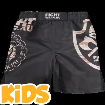 Шорты ММА детские Fightwear Desert Camo