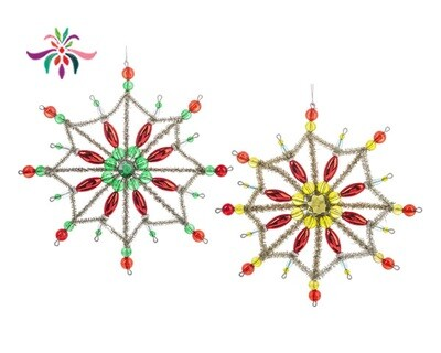 Star Ornament - Green & Red - 7.25