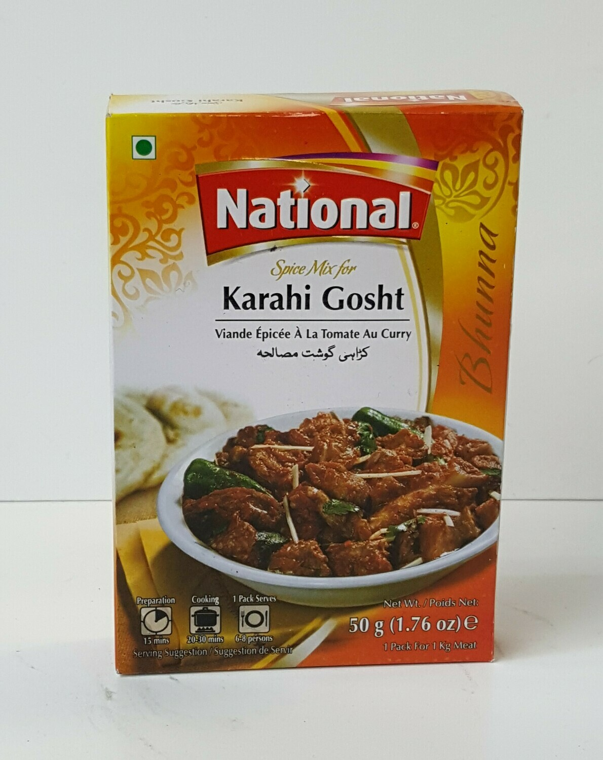 Karahi Gosht NATIONAL 50 g