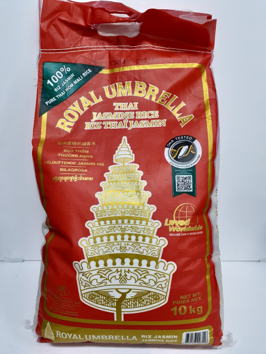 Thai Jasmin Rice ROYAL UMBRELLA 10Kg