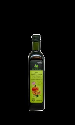 0.5L Pumpkin seed oil שמן זרעי דלעת