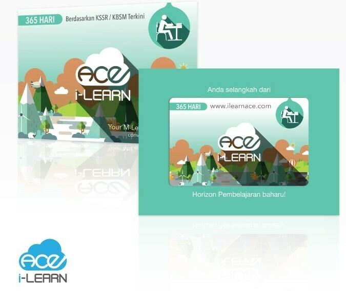 iLearn Ace All Students 365 Days Access Pass