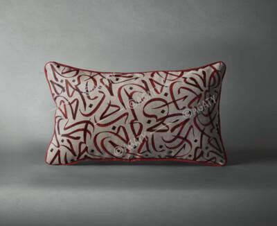 Love Arabic Calligraphy Cushion