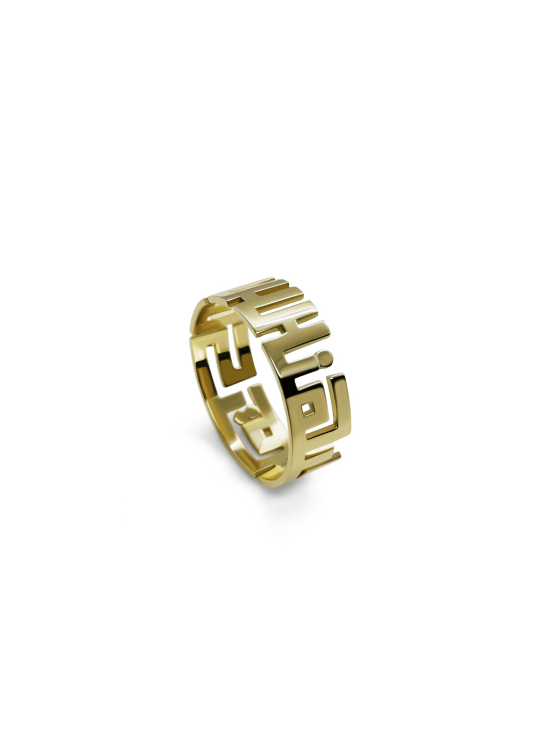 Arabic Calligraphy Gold Kufic Ring
