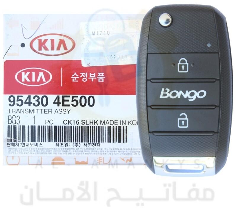 KIA Bongo 2014 2 Buttons 433MHz Genuine Flip Remote Key 95430-4E500