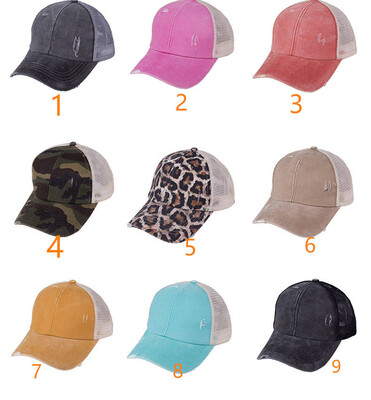 Criss Cross Ponytail Hat - Kids - Buyin #4