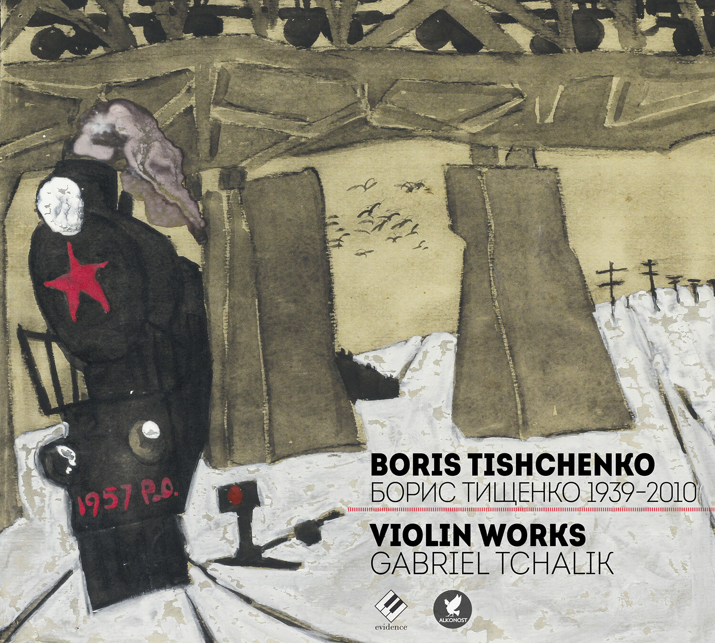 Tishchenko violin works