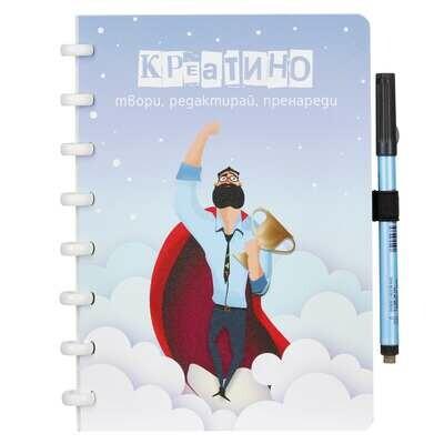 Креатино Първолаче Вечна Тетрадка - Синя, A5, 40 страници + маркер
