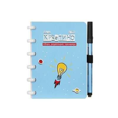 Креатино Вечна Тетрадка - Мини Идея, A6, 50 страници + маркер