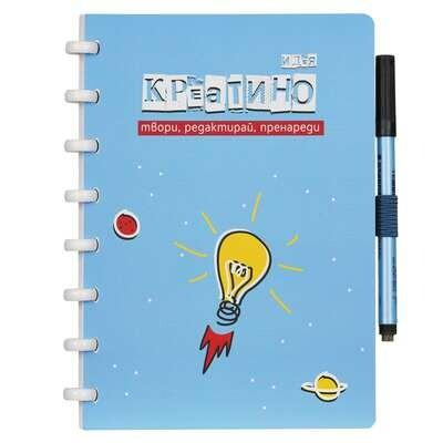 Креатино Вечна Тетрадка - Идея, A5, 40 страници + маркер