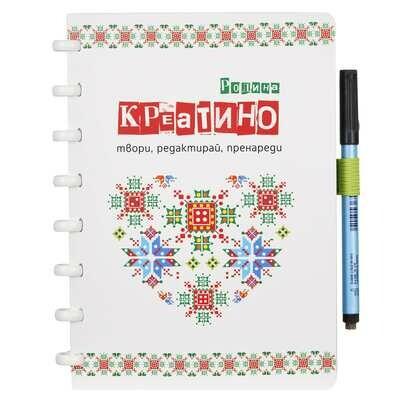 Креатино Вечна Тетрадка - Родина, A5, 40 страници + маркер