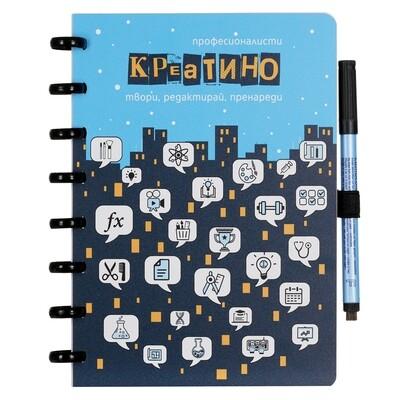 Вечен Планер Креатино Професионалисти, A5, 60 страници + маркер