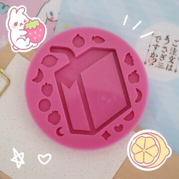 Juice Box Shaker Mold
