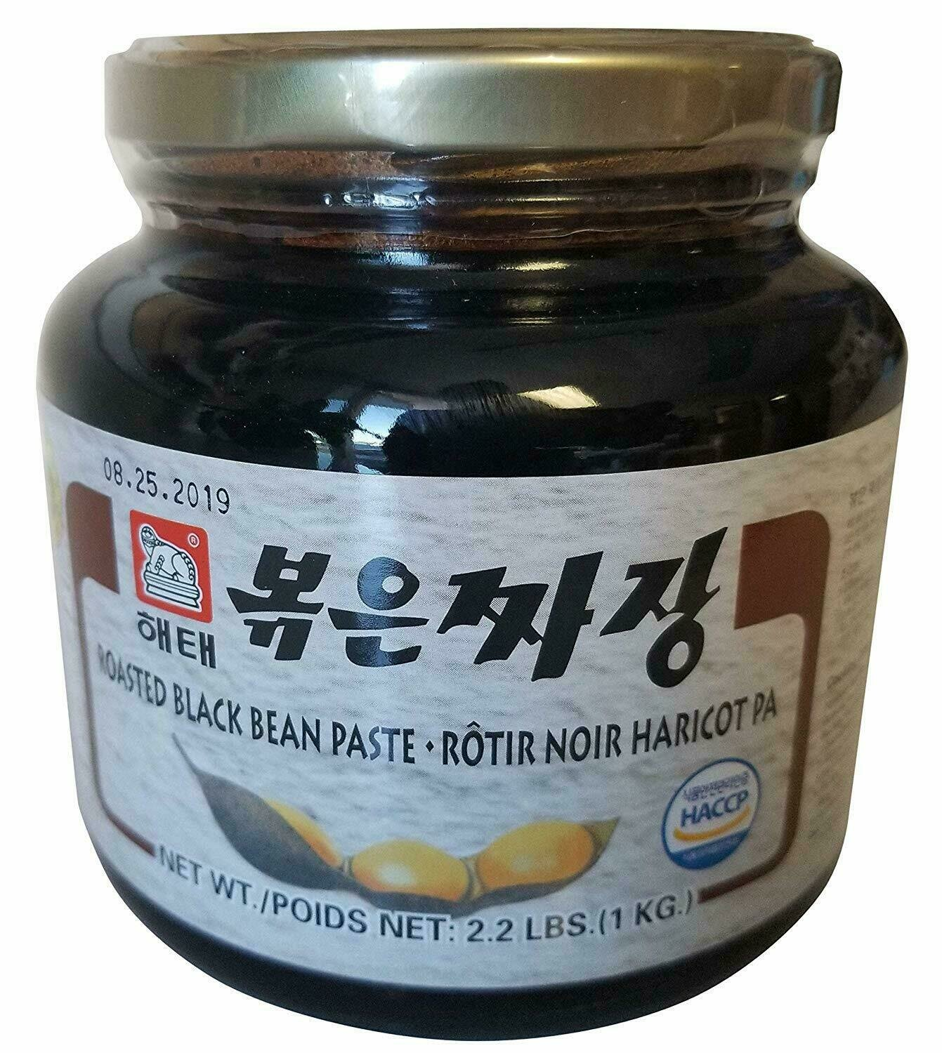 HaeTae Roasted Black Bean Paste (2.2 LBS)