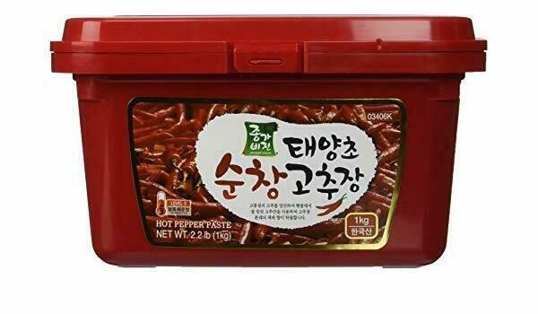 JongGaVision Hot Pepper Paste Medium Hot (2.2 LBS)
