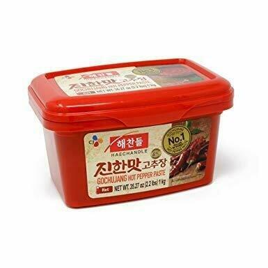 CJ Gochujang Hot Pepper Paste Hot (1.1 LBS)