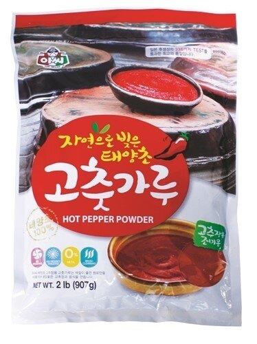 Assi Red Pepper Powder Fine (2 LB)