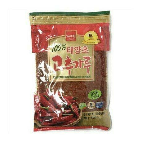 Wang Red Pepper Powder Coarse(1 LB)