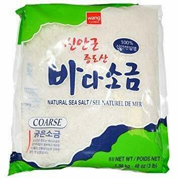 Wang Natural Sea Salt Coarse (3 LB)