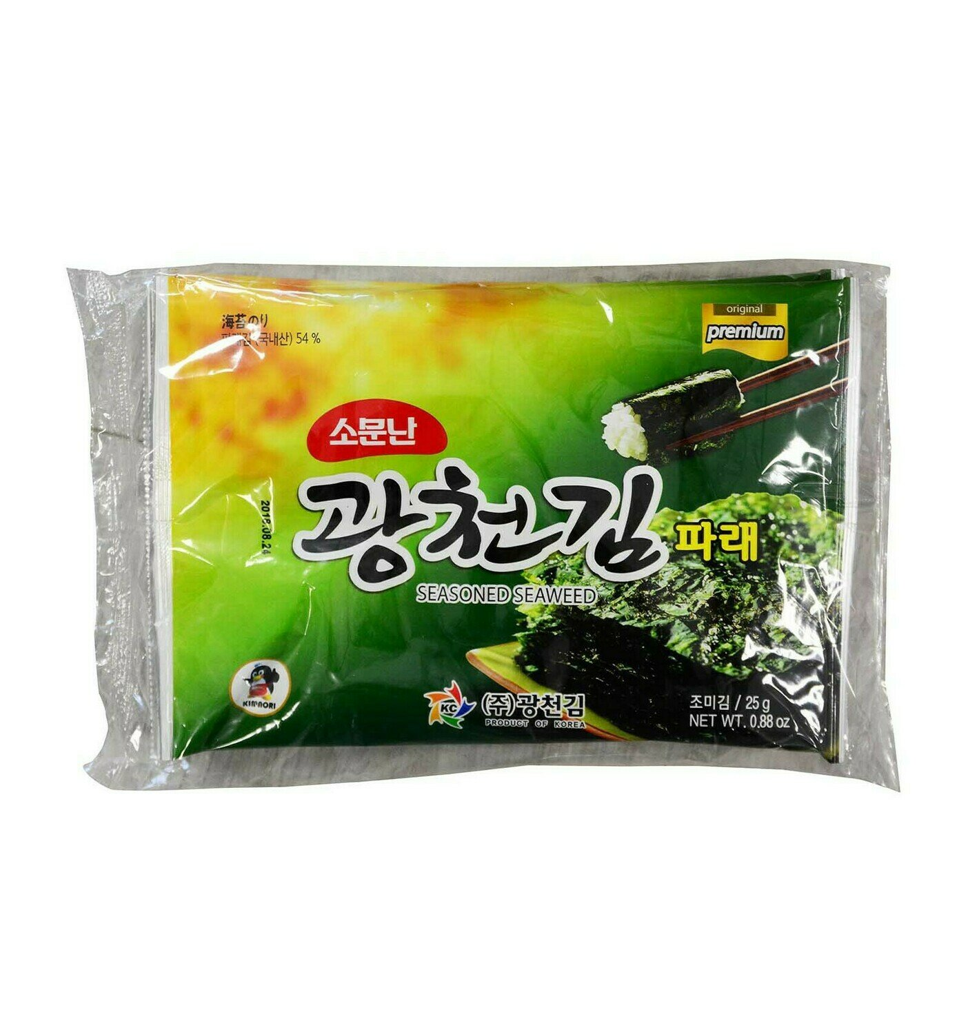 Seasoned Seaweed 3 Packs (0.88 Oz * 3)