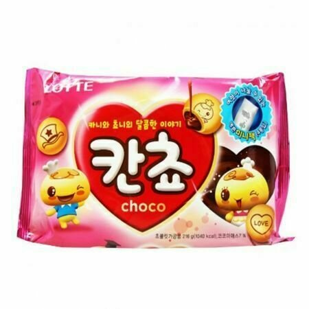 Lotte Kancho Choco Biscuit (5.92 Oz)
