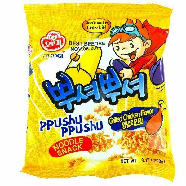 Ottogi Ppushu Ppushu Grilled Chicken Flavor (3.17 Oz)