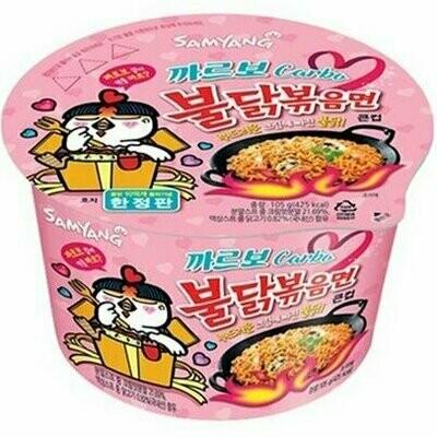 Samyang Carbo Hot Chicken Flavor Ramen Cup (3.7 Oz)