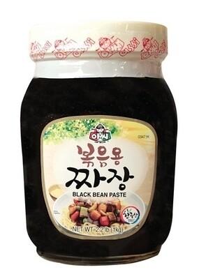 Assi Black Bean Paste (2.2 LBS)