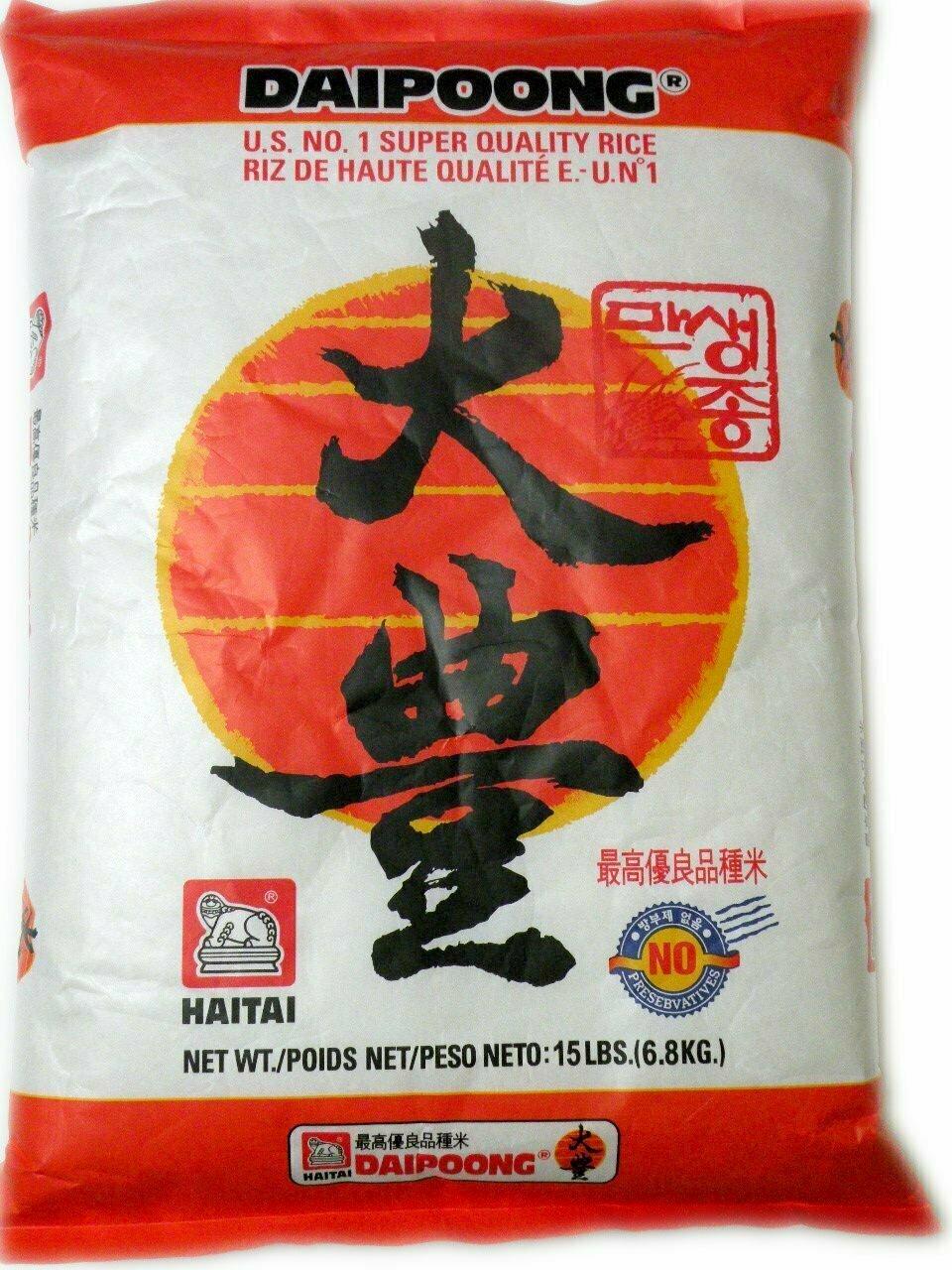 Haetae Daipoong Rice (15 LBS)