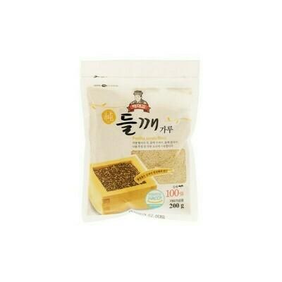 Assi Perilla Seeds Powder (7 Oz)
