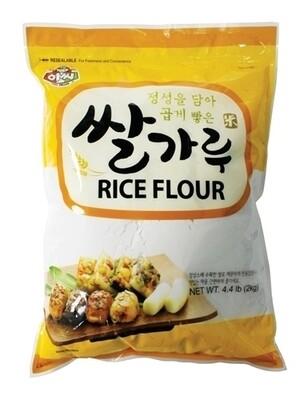 Assi Rice Flour (4.4 LB)