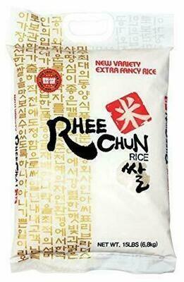Assi Rhee Chun Fancy Variety Rice (15 LBS)