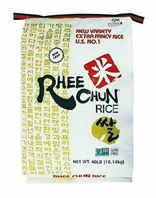 Assi Rhee Chun Fancy Variety Rice (50 LBS)